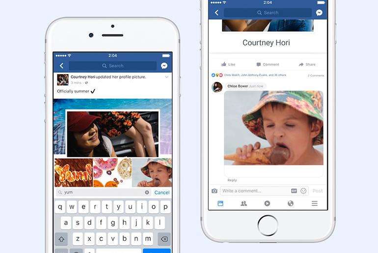 Facebook Yorumlarda GIF Dönemi