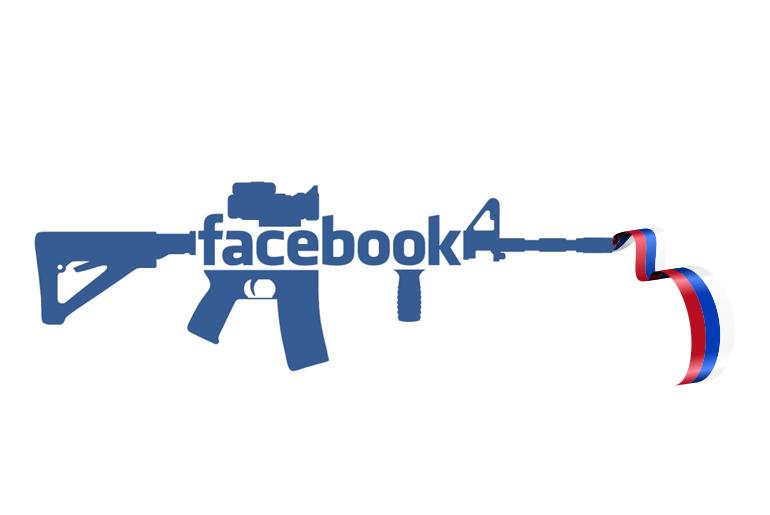 Yeni Yüzyıl Silahı: Facebook