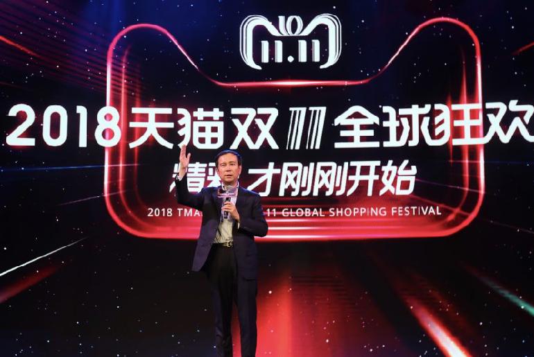 Alibaba'dan 11.11 Rekoru